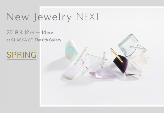 NewJewelryNEXT Jewelry Exhibition