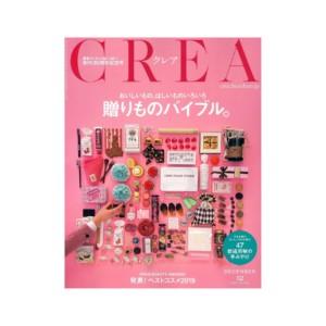 MIWAKO JEWELRY CREA 雑誌掲載